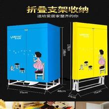 。家庭pr收纳烘干机je型折叠便携式烘干机干洗店干衣架烘被机