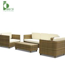 [proje]客厅阳台藤椅座包组合藤沙