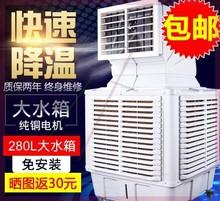 工业可移动款空调冷风机压缩机pr11冷设备nt型一体(小)型