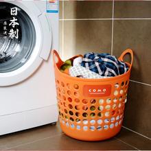 日本洗衣篮脏衣篮家用衣pr8收纳篮子nt的塑料框玩具筐脏衣篓