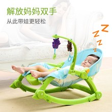 孩子家pr儿摇椅躺椅nt新生儿摇篮床电动摇摇椅宝宝宝宝哄睡哄