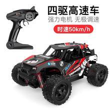 RC大pr遥控车专业nt控宝宝玩具赛车成的漂移高速攀爬车越野车