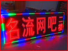 定做LprD电子灯箱dl灯箱灯牌LED发光牌广告电子灯箱闪烁定做
