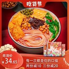 寄杨轩pr州正宗包邮sp300g*3盒螺狮粉方便酸辣粉米线