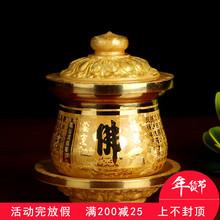 台湾佛pr供水杯 纯sp字心经莲花结晶供杯 大悲供佛杯