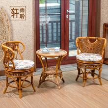 上海真藤椅子茶几三件套咖pr9椅藤家具sp沙发茶几组合藤编