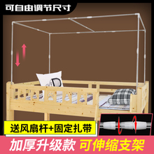 可伸缩pr锈钢宿舍寝ve学生床帘遮光布上铺下铺床架榻榻米
