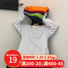 INSpr棉20韩国ve复古基础式纯色秋季打底衫内搭男女长袖T恤bf风