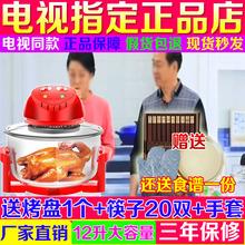万佳电pr购物正品无ng多功能12L大容量达荣靓电炸锅