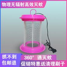 灭蚊灯pr用室内(小)孩ng捉驱防紫外线杀蚊虫灯子克星神器抓蚊器