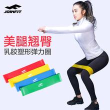 Joiprfit弹力ng女翘臀tanli阻力带瑜伽伸展弹力圈练臀部