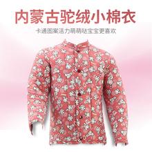 新式冬pr男女加厚儿xi防寒棉袄(小)孩棉衣宝宝上衣内胆穿童服装