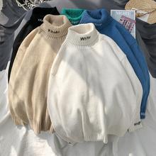 秋冬季pr式港风纯色ng士韩款宽松可翻高领针织衫情侣外套上衣