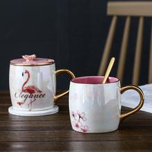 201pr式ins炫tm鸟珍珠釉陶瓷马克杯女水杯子咖啡杯带盖勺包邮