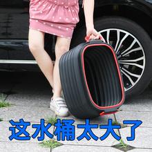 大号车用洗车水桶车载便携pr9旅行户外eb储水桶可折叠刷车桶