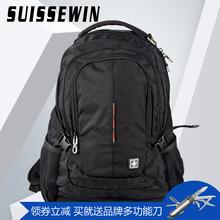 瑞士军prSUISStoN商务电脑包时尚大容量背包男女双肩包学生书包