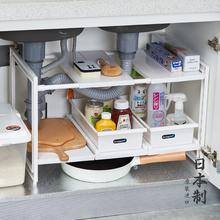 日本进ps厨房水槽下en可伸缩整理收纳架橱柜内多层储物架落地