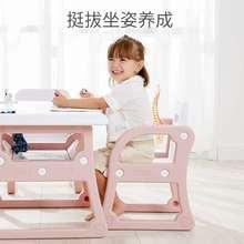 幼儿园ps椅宝宝玩具en字桌宝宝易擦洗桌子(小)椅子套装游戏家用