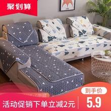 沙发垫ps季通用夏天xo式简约现代全包万能套巾罩坐垫子