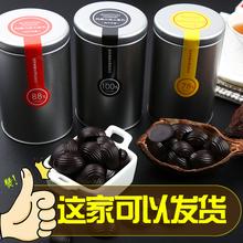 amopsuu手工无xo0%88%78%可可含量160g*3罐情的节正常发
