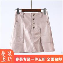 【太系ps】品牌折扣xo020春装 纯色高腰PU百搭皮裙半身裙1171