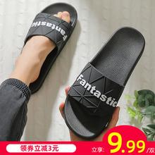 拖鞋男ps夏季时尚外xo软厚底个性耐磨室外沙滩凉拖防滑一字拖