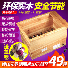 实木取ps器家用节能to公室暖脚器烘脚单的烤火箱电火桶
