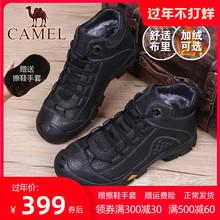 Campsl/骆驼棉lo冬季新式男靴加绒高帮休闲鞋真皮系带保暖短靴