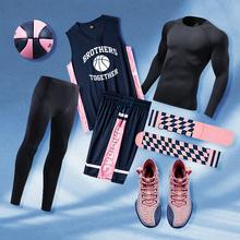 篮球服套装男训练队服ps7秋冬季打lo运动四件套长袖球衣定制
