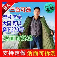 军大衣ps女冬季加厚x8衣活面可拆洗迷彩特种兵长式防寒服正品