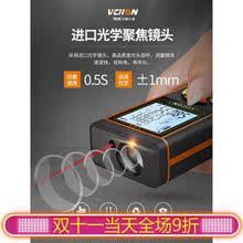 红外线ps寸量测工具x8量尺电子测量仪器仪表电子尺红外