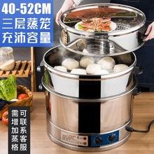 多层电ps笼商用电蒸ch能定时超大容量蒸馒头蒸菜家用