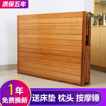 折叠床ps的双的午休ch床家用经济型硬板木床出租房简易床
