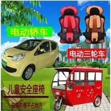 汽车电动轿ps三轮车面包ch带背带儿童宝宝儿童简易安全座椅