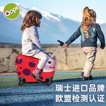 瑞士Opsps骑行拉re童行李箱男女宝宝拖箱能坐骑的万向轮旅行箱