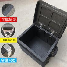 加厚式pt外卖58/bmEPP泡沫箱外卖箱子车载骑手装备送餐箱
