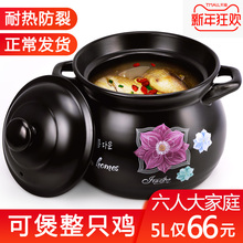 煲汤家pt炖锅大容量rl锅土煤气燃气灶专用耐高温干烧