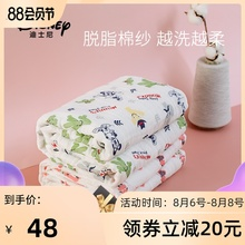 迪士尼pt生婴儿浴巾ki式纯棉纱布宝宝用品被子毛巾宝宝洗澡巾