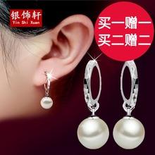 珍珠耳pt925纯银bu女韩国时尚流行饰品耳坠耳钉耳圈礼物防过敏
