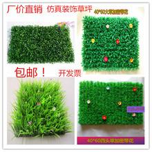 塑料田pt落地室内绿hw花草高草阳台装饰草皮幼儿园毯