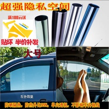 汽车天pt隔热防晒无hw贴膜伸缩侧窗太阳挡玻璃贴膜包邮