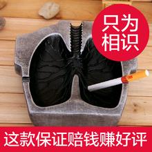 特价包pt抖音爆式创ts烟缸生日男生友礼物戒烟肺部咳嗽