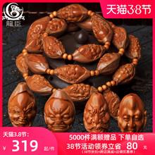 橄榄核pt串十八罗汉ts串项链长式男18颗手持佛珠念珠雕刻核雕
