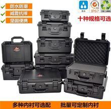 多功能pt反仪器手提ts箱收纳塑料箱工具盒安全仪器箱线材箱工