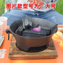 铸铁炉pt火炉烤肉炭ji肉锅烤肉炉具无烟户外烧烤炉生铁炉