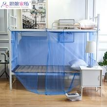 家用1pt5m1.8ji2米床 单的学生宿舍上下铺折叠老式简易免安装