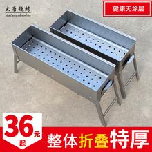 烧烤架pt用木炭烧烤ji烤串架子加厚烤肉工具野外折叠炉子