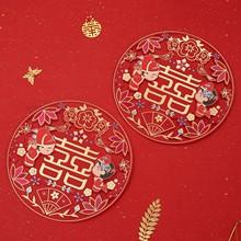 大喜字pt婚用品 创ji布置红色烫金大门窗户装饰双喜