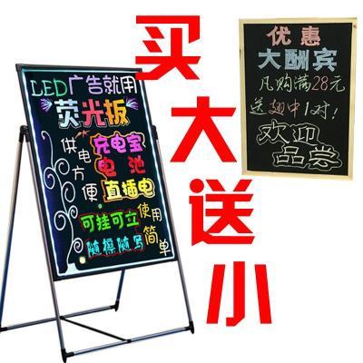 七彩LptD发光广告kk写发光电子黑板展示板50 70宣传