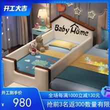 卡通拼pt女孩男孩带ew宽公主单的(小)床欧式婴儿宝宝皮床